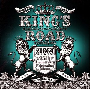「KING'S ROAD」
